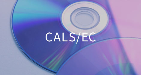 CALS/EC