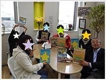 弘前愛成園 教育雑誌のプレゼント