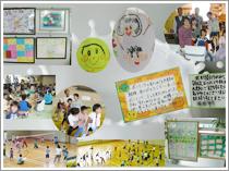 青森県立さわらび医療センター子供たちとの思い出写真