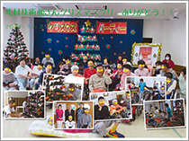 青森県立さわらび療育福祉センター クリスマスの様子