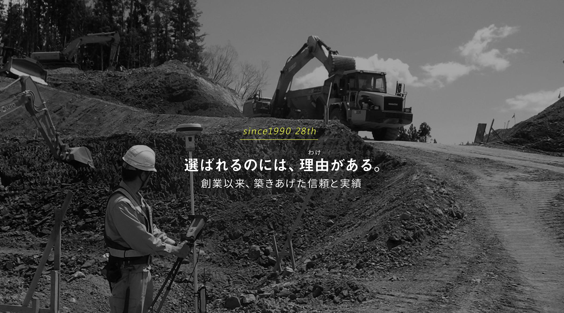 岩手県大槌町 三陸復興道路
