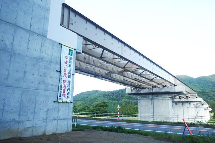 国道115号線(福島県)