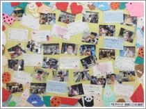 弘前愛成園 園児たちからの感謝のメッセージ