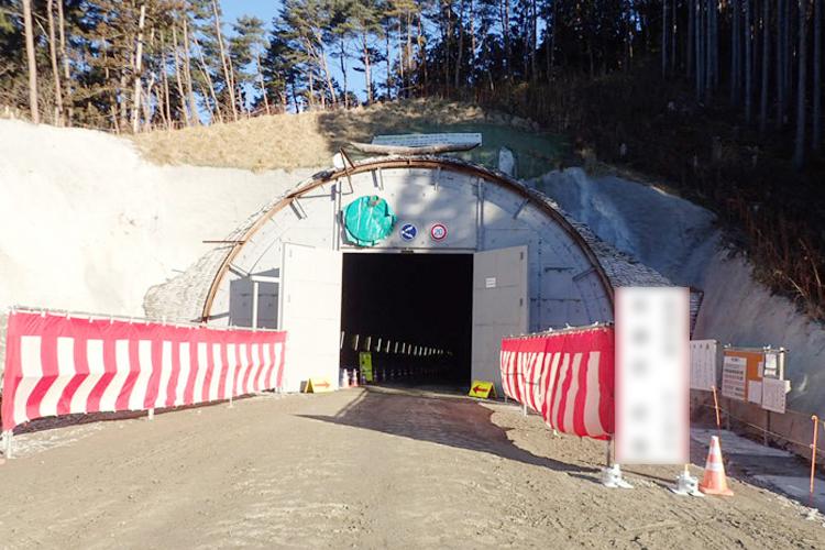 国道45号トンネル 貫通式