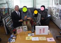 全国重症心身障害児(者)を守る会様 25周年記念品